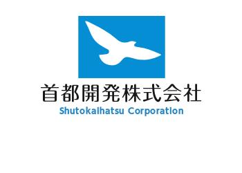 首都開発株式会社